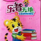 Playing And Learning qiao hu le zhi tian di Vol.2 巧虎乐智天地 (2~3岁) 4DVD