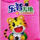 Playing And Learning qiao hu le zhi tian di Vol.3 巧虎乐智天地 (1~2岁) 4DVD