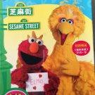 123 Sesame Street 123 芝麻街 3DVD