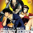 DVD COWBOY BEBOP Vol.1-26End + Movie Japanese Anime Region All English Dubbed