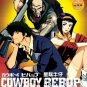 DVD COWBOY BEBOP Vol.1-26End + Movie Japanese Anime Region All English Dubbed