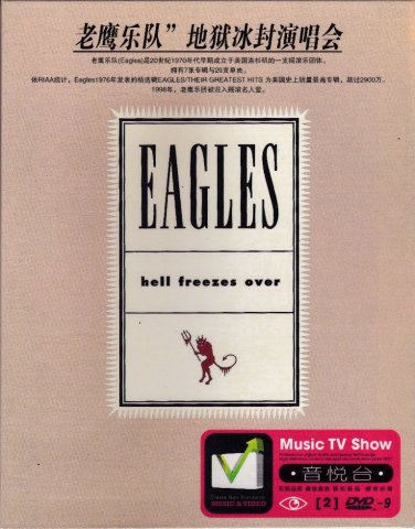 EAGLES Hell Freezes Over Greatest Hits MTV Show Karaoke DVD Audio Region All