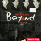 BEYOND 35th Annivesary Collection Karaoke 经典35年周年 2DVD