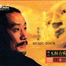 Kitaro Music Tour 3CD Mastering CD