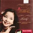 Teresa Teng Hong Kong Concert 1978 Karaoke 邓丽君 香港演唱会 1978 年 2DVD