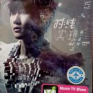 JJ Lin Jun Jie World Concert 林俊杰 世界巡回演唱会 Karaoke 2DVD