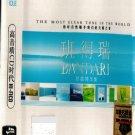 BANDARI The Most Clear Tone In The World 3CD