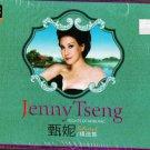 Jenny Tseng Greatest Hits 甄妮 精选集 3CD