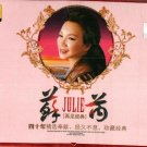 Julie Su Rui 40 Years Collection 苏芮 四十年精选奉献 3CD