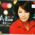 Tsai Chin Greatest Hits 蔡琴 试音极品 3CD