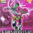 DVD Kamen Rider Ex-Aid Vol.1-45En Complete TV Series Box Set English Sub