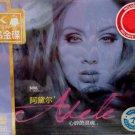 Adele Soul is singing 3CD