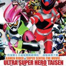DVD Kamen Rider x Super Sentai Movie Ultra Super Hero Taihen English Sub