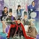 A General A Scholar And A Eunuch 超時空男臣 Hong Kong TVB Drama DVD English Sub