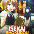 DVD ANIME Isekai Shokudou Vol.1-12End Restaurant To Another World English Sub