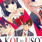 DVD Koi To Uso Vol.1-12End Love And Lies World Japanese Anime English Sub