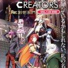 DVD Re:Creators Vol.1-22End Japanese Anime Region All English Sub