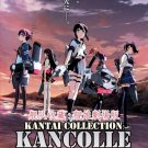 DVD Kantai Collection Kancolle The Movie Japanese Anime Region All English Sub