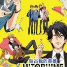 DVD Hitorijime My Hero Vol.1-12End My Very Own Hero Anime Region All English Sub