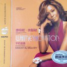 Whitney Houston Immortal Melody 3CD German Vinyl Records 3 CD Deluxe Collection