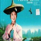 Liu San Jie Featured The Chinese Folk Songs Musical Instrumental Karaoke 刘三姐 山歌对唱 2DVD