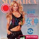 Shakira Latin Goddess Karaoke 2DVD