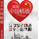 China Greatest Hits Love Song 最爱中国情歌 Karaoke DVD