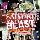 DVD Saiyuki Reload Blast Vol.1-12End Japanese Anime Region All English Dubbed