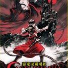 DVD Castlevania The Movie Anime Region All English Audio