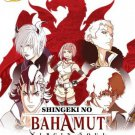 DVD Shingeki No Bahamut Virgin Soul Vol.1-24 End Japanese Anime Region All English Sub