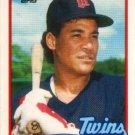 1989 Topps Traded #18T Carmen Castillo Minnesota Twins