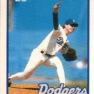 1989 Topps Traded #84T Mike Morgan Los Angeles Dodgers