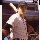 1986 Topps #101 Dave Bergman Detroit Tigers