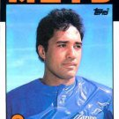 1986 Topps #225 Ron Darling New York Mets