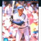 1986 Topps #305 Phil Bradley Seattle Mariners