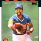 1986 Topps #460 Leon Durham Chicago Cubs