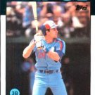 1986 Topps #685 Tim Wallach Montreal Expos