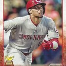 2015 Topps #333 Billy Hamilton Cincinnati Reds Future Star