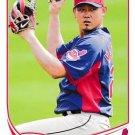 2013 Topps Update #US-36 Daisuke Matsuzaka Cleveland Indians