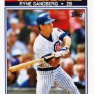 1990 K-Mart Superstars #2 Ryne Sandberg Chicago Cubs