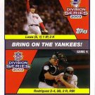 2004 Topps #353 Derek Lowe Ivan Rodriguez Red Sox Marlins Post Season Highlights