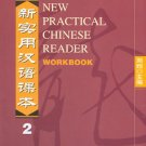 New Practical Chinese Reader Vol.2: Workbook --Learn Mandarin