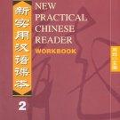 New Practical Chinese Reader Vol.2: Workbook --Learn Mandarin