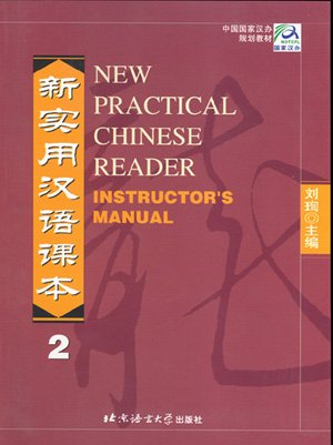 New Practical Chinese Reader Vol.2: Instructor's Manual--Learn Mandarin