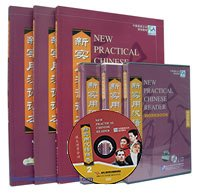 New Practical Chinese Reader Vol.2, Complete Student Set--Learn Mandarin