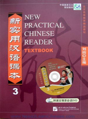 New Practical Chinese Reader VOL. 3: Textbook with DVD Video--Learn Mandarin