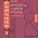 New Practical Chinese Reader Vol.3: Workbook--Learn Mandarin