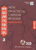Audio CD for New Practical Chinese Reader: Vol. 3 Workbook--Learn Mandarin