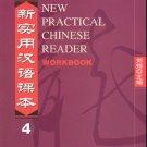 New Practical Chinese Reader Vol.4: Workbook--Learn Mandarin