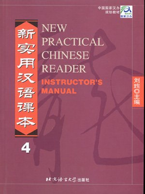 New Practical Chinese Reader Vol.4: Instructor's Manual--Learn Mandarin